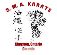 KICKBOXING AT S.M.A.
