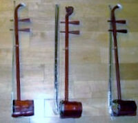 Erhu (chinese fiddle) - many models to choose from