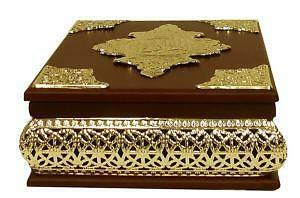 islamic home decor - Islamic Home Decoration