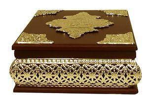 Islamic decor ebay Islamic decorations for home