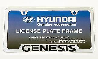 Hyundai Genesis License Plate Frame Ebay