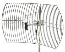 Wanted outdoor wifi antenna