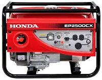 Honda EP2500 Generator - on sale for $750.00 !!
