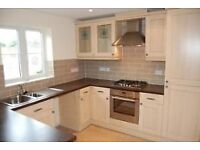 4/5 BED UNF*COPPLESTONE NR EXETER*NO DEPOSIT SCHEME! *NO REF FEES NO VAT*MOVE IN NOW *IDEAL LOCATION
