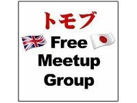 (Sun) 28th August - (Free) Weekly Japanese/English Meetup