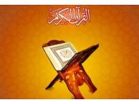 Quran tuition