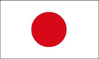 Japan Fahne Fahnen Flagge Asien WM 2,50x1,50m NEUWARE