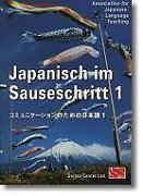 Japanisch Im Sauseschritt