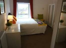 Very nice double room only 145£ near Stratford