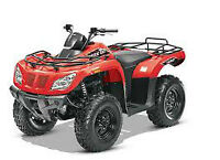 2015 ARCTIC CAT 400 CORES BIG SAVINGS SALE !!!