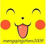mengqingzhen2009