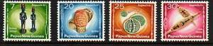 Papua New Guinea Stamps 1976 Artifacts (4) MUH Coffin Bay Lower Eyre Peninsula Preview