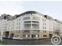 Furnished Two Bedroom Flat on Lochinvar Drive - Granton Harbour - Available 06/10/2016