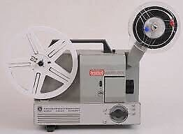 8mm film projector wanted