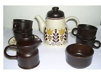1970 Coffee Set