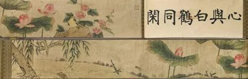 Chinese Painting of Birds and Lotus