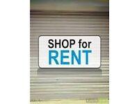 Shop for rent in Ward End Corner Plot On Alum Rock Road