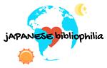Japanese Bibliophilia