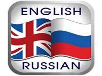English/ Russian translator