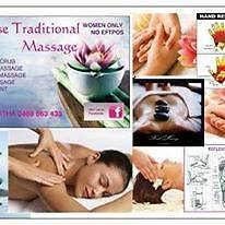 $50 BALINESE TRADITIONAL MASSAGE The Narrows Darwin City Preview