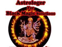 SAI RAM ASTROLOGICAL CENTER SPIRITUALIST BLACK MAGIC REMOVE & EX BACK LOVE READING SEXUAL PROBLEM