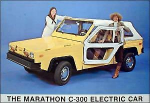 1980 electric  car for sale or trade