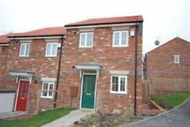 2 BEDROOM HOUSE DUNNS WAY - GATESHEAD