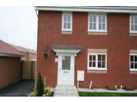 Stunning 3 Bedroom Semi Detached Executive Family Home