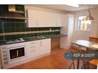 4 bedroom house in Kernow Crescent, Milton Keynes, MK6 (4 bed)
