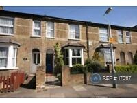 3 bedroom house in Colham Avenue, West Drayton, UB7 (3 bed)