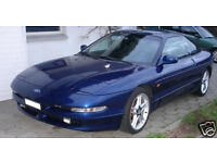 Blue Ford Probe V6 wanted