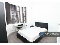 1 bedroom in Kingsway, Coventry, CV2 (#1168213)