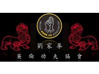 FREE Martial Arts Classes
