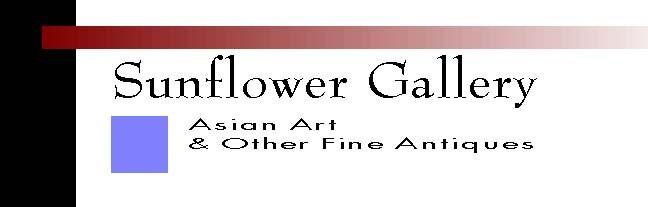 Kansas Sunflower Gallery
