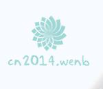 cn2014.wenb