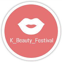 k_beauty_festival