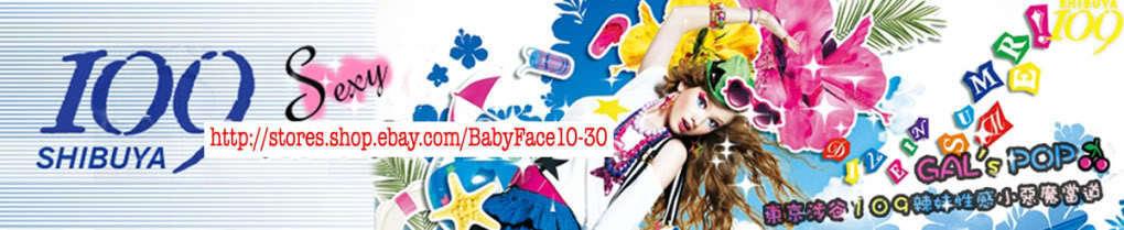 WildCat Fashion1030