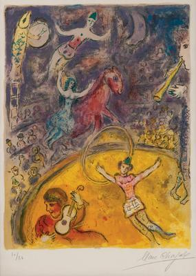 MARC CHAGALL   The Circus: one plate (Mourlot 512; Cramer Books 68)