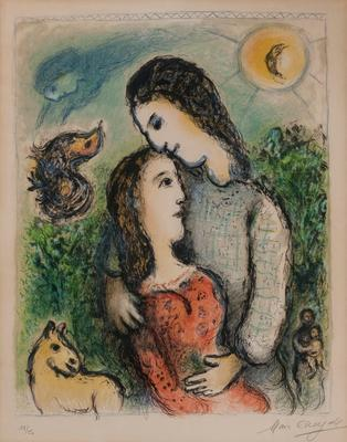 MARC CHAGALL   The Adolescents (M. 741)