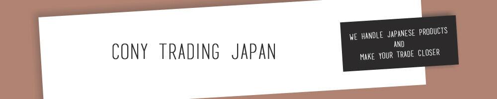 Cony Trading Japan