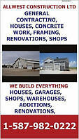 FOR SALE SAVE NOW WE SELL COMPLETE SHOP AND GARAGE PACKAGES