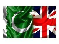 Pakistan v England IT20 7th September