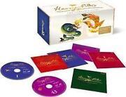 Harry Potter Audio Book Set