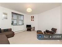 1 bedroom flat in St Werburghs, Bristol, BS2 (1 bed)