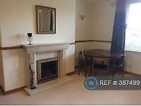 2 bedroom flat in Anderson Avenue, Aberdeen, AB24 (2 bed)