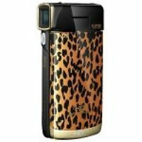 DXG-Luxe-1080p-HD-Camcorder-Leopard-SHIP-FREE
