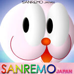 Sanremo ... Japan CD, Program, Book