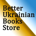 Better Ukrainian Books Store