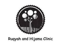 Hijama - wet cupping, dry cupping, massage cupping