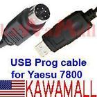 Yaesu 7800 Programming Cable